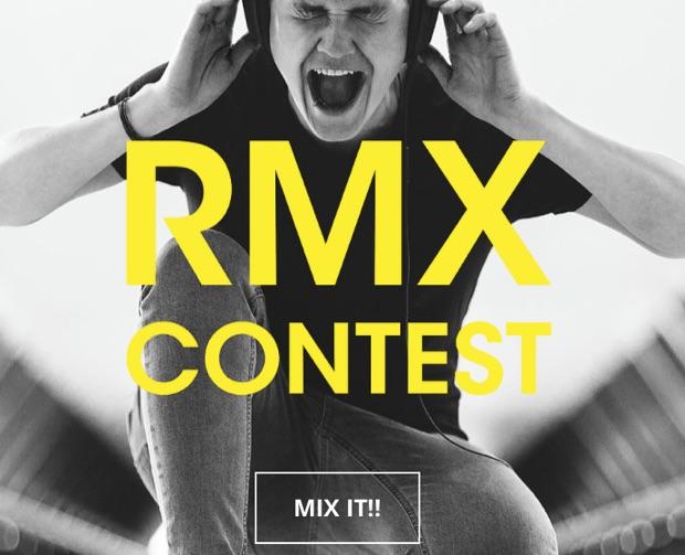 balu's RMX Contest