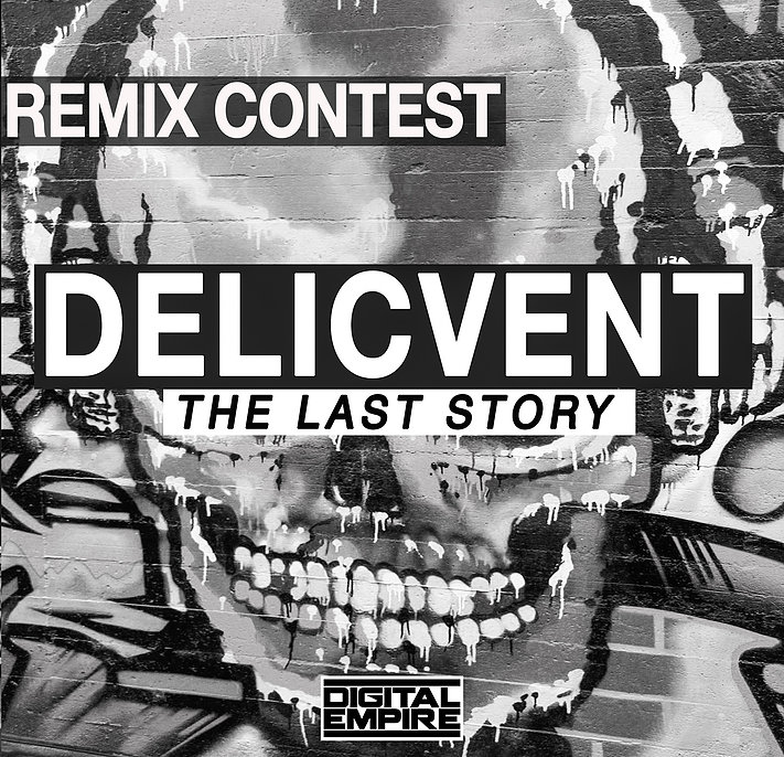 DIGITAL EMPIRE RECORDS REMIX COMPETITION