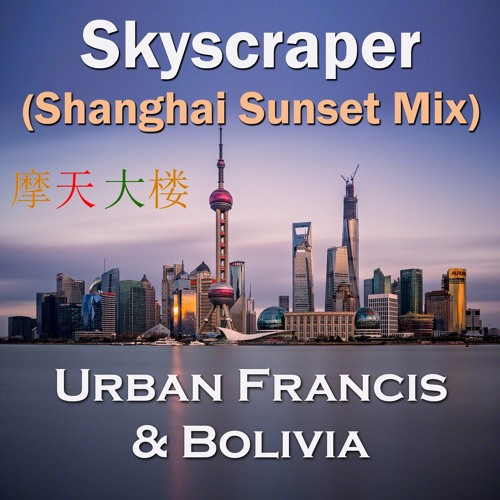 Skyscraper Remix Contest