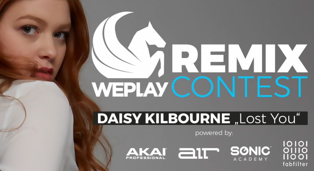 Remix DAISY KILBOURNE